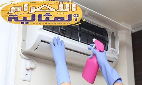 Photo of شركة تنظيف مكيفات بالخبر 0501176189  مع الصيانة والخصم 33%