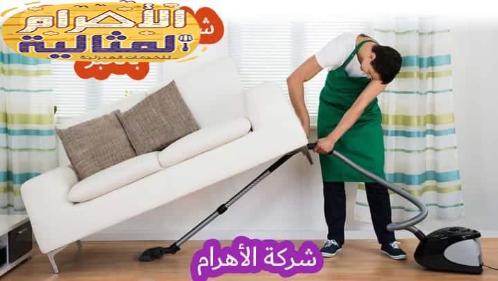 Photo of شركة تنظيف كنب بالخبر 0501176189  تنظيف على أعلى مستوى بالبخار